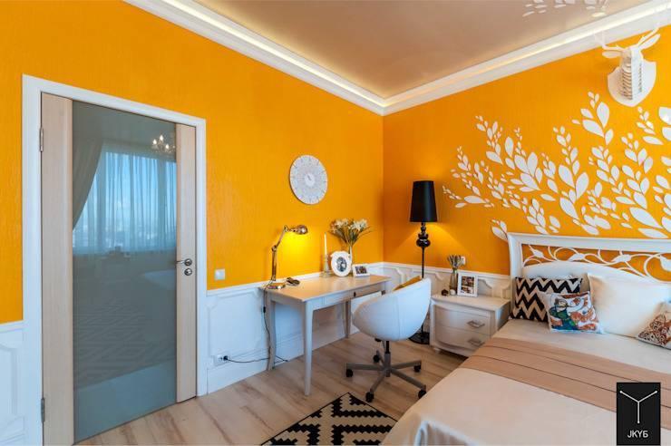Оранжевый цвет в дизайне интерьеров: используем с умом и смотрим фото