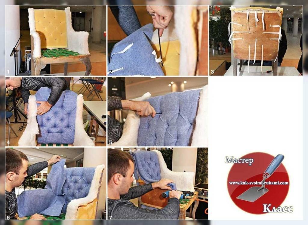 Ремонт кресел (32 фото): перетяжка и реставрация своими руками, обивка и починка, пошаговое руководство - как перетянуть