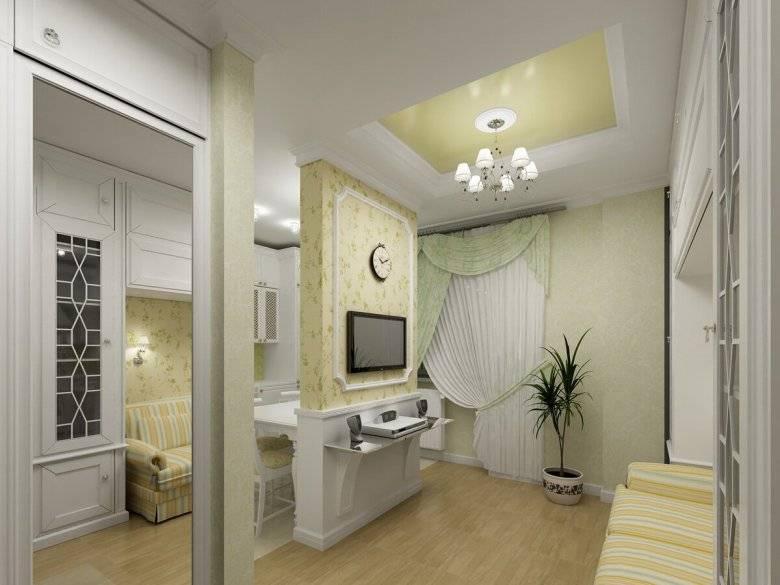 Дизайн 2-х комнатной квартиры хрущевки