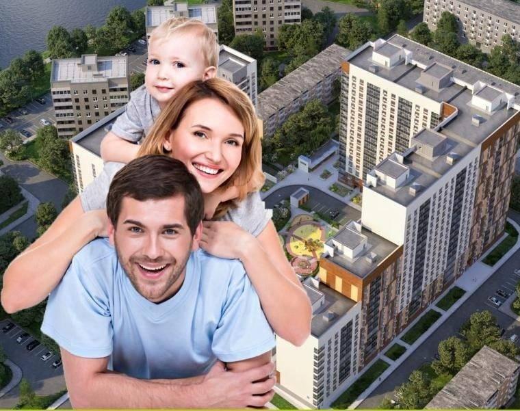 Как организовать бизнес на недвижимости 7 идей заработка на недвижимости