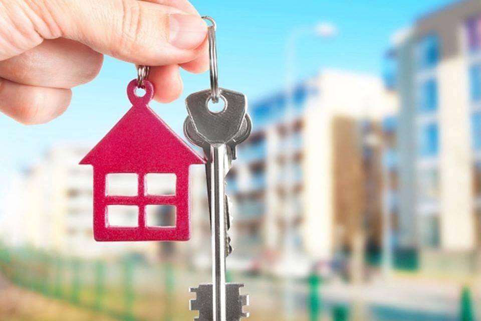 Льготная ипотека для инвалидов 1, 2, 3 группы на жилье — условия в 2021 году от банков екатеринбурга