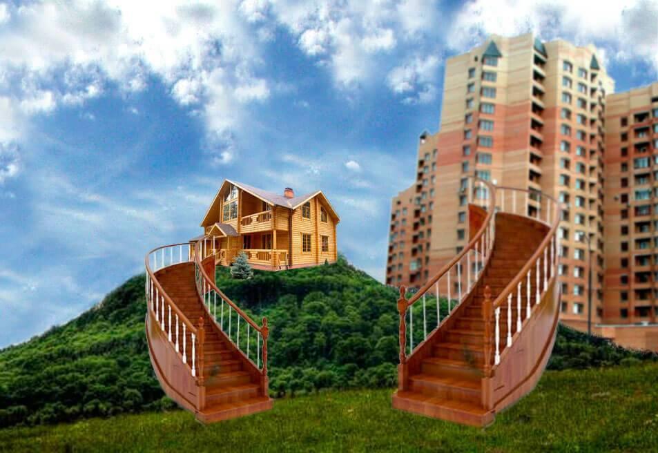 Почему квартиры в москве и московской области стоят дороже чем дома? на сайте недвио