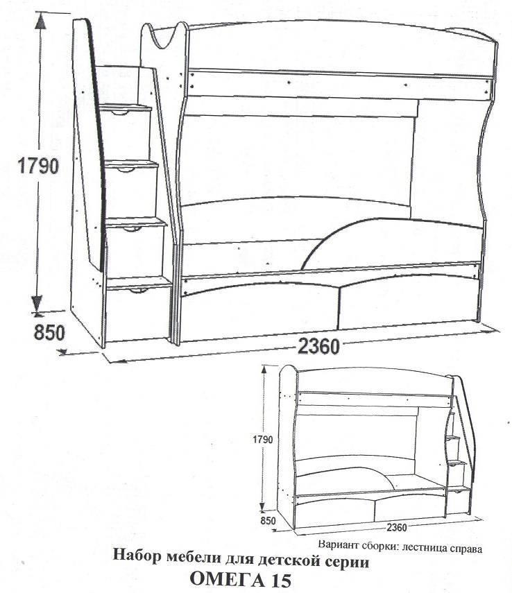 Детская необычная кровать (30 фото): дизайнерская кроватка для детей, идеи дизайна комнаты
