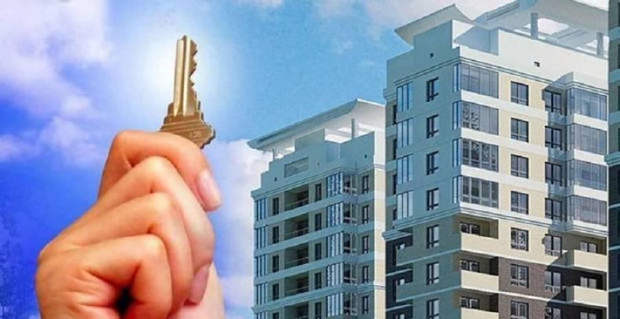 Новостройка или в готовое жилье: в каком доме брать квартиру в ипотеку?