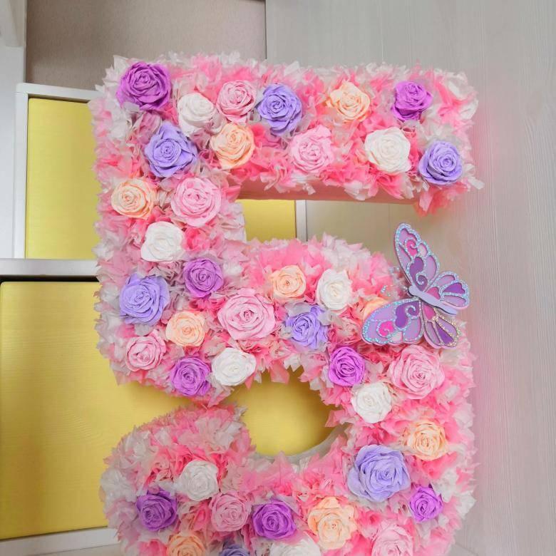 Цифры на день рождения своими руками. как сделать цифру на день рождения своими руками?