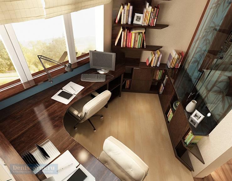 Гостиная с рабочим местом: стильные идеи, плюсы и минусы