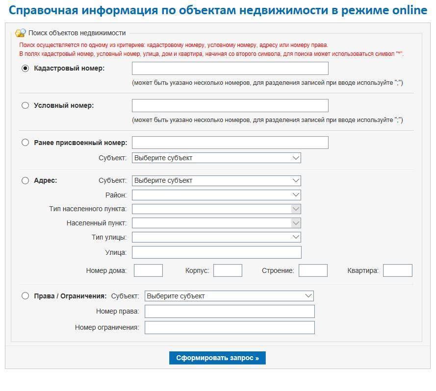 Прописка в апартаментах в 2021 году: возможна ли временная или постоянная регистрация