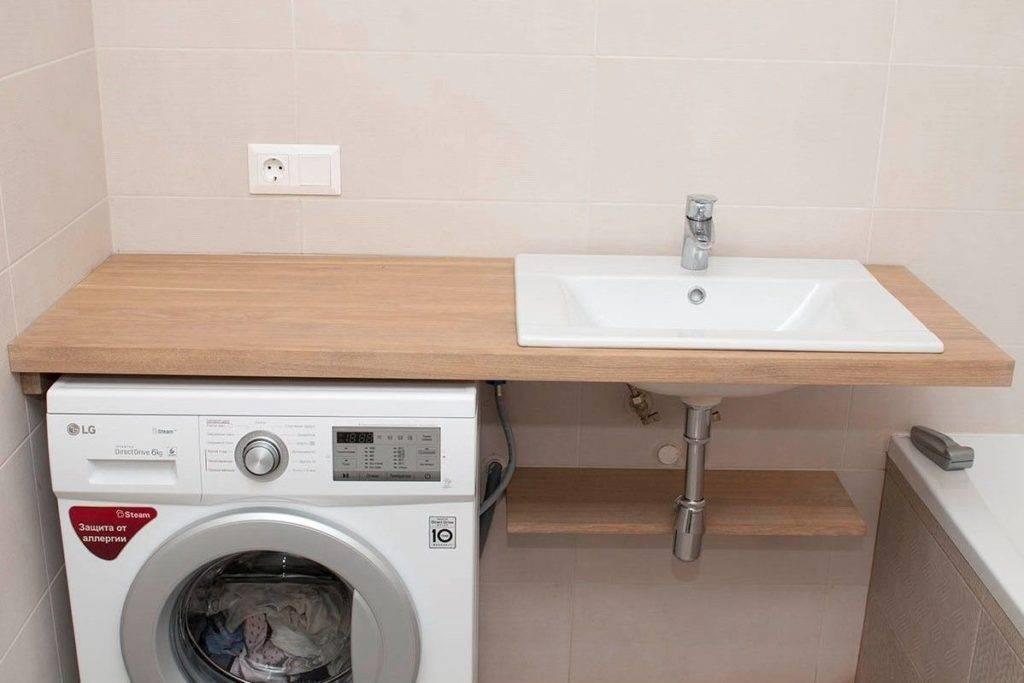 25 идей, как разместить стиральную машину под раковину со столешницей