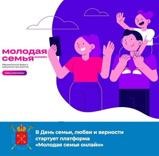 Государственная программа молодая семья в 2019 году