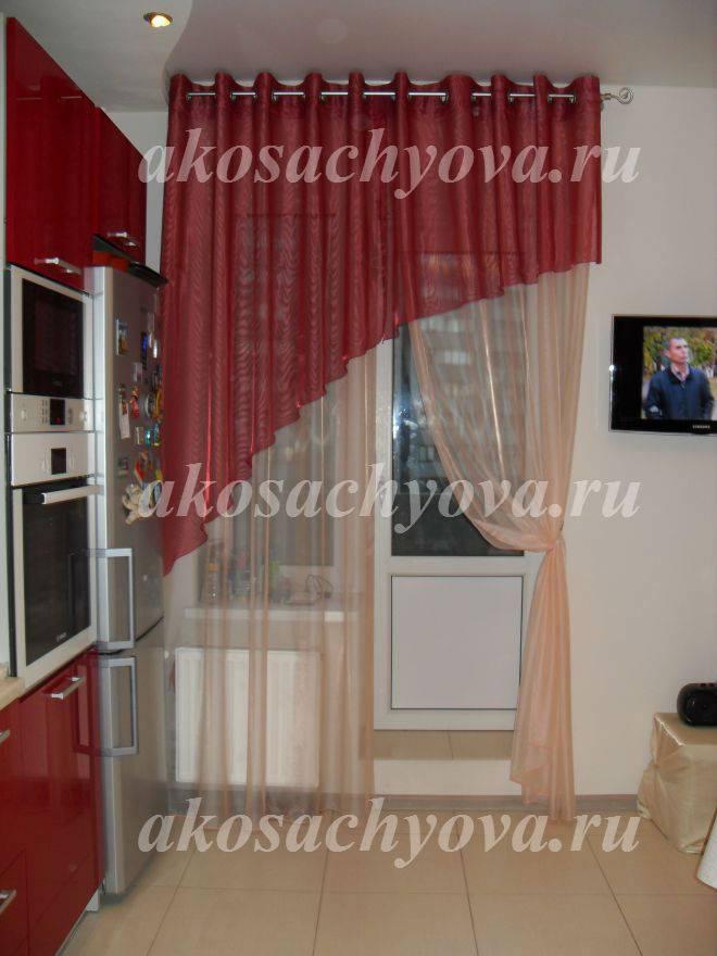 Как выбрать штору на кухню с балконной дверью: 35 фото