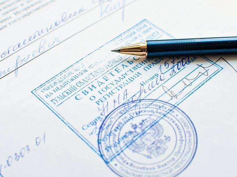 Регистрация дду: как это делается