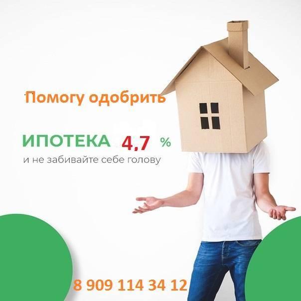 Ипотека на частный дом: условия и нюансы