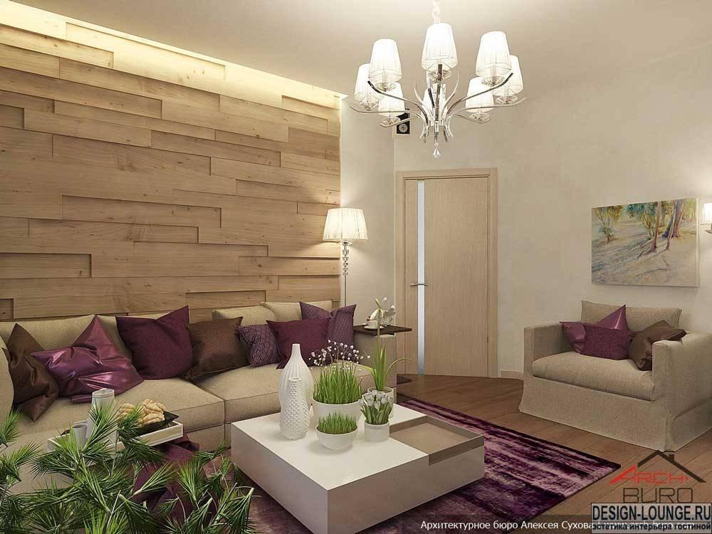 Гостиная 18 кв. м. — 70 фото идей уютного дизайна