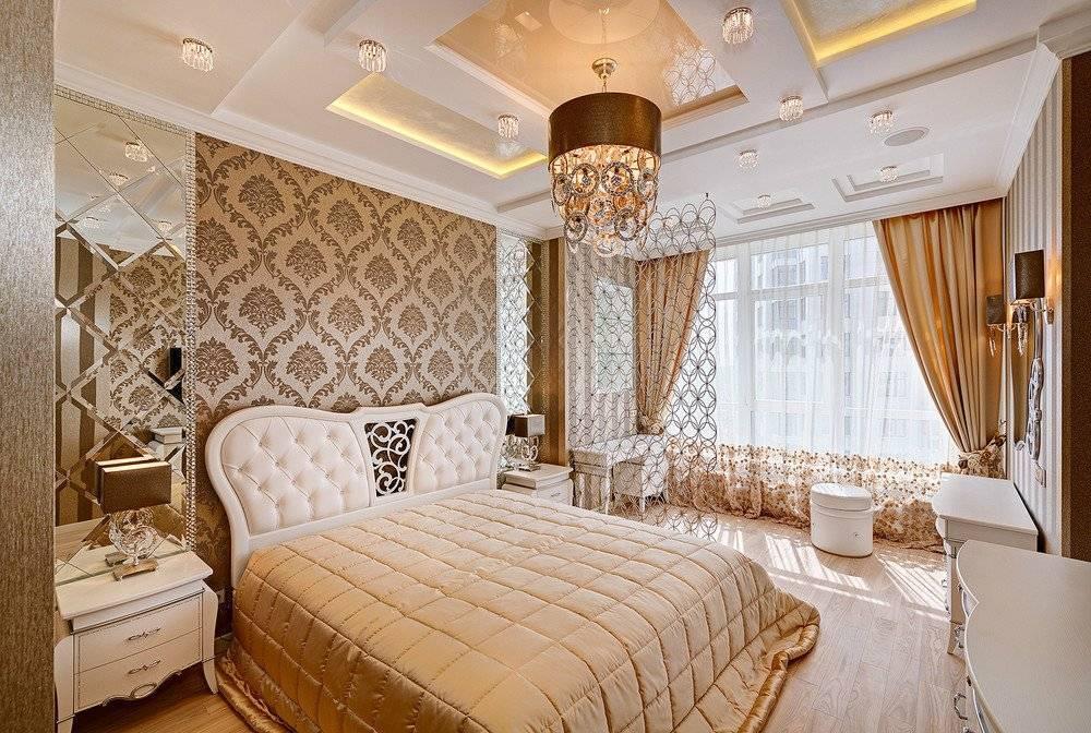 Дизайн спальни в классическом стиле — фото идеи интерьера