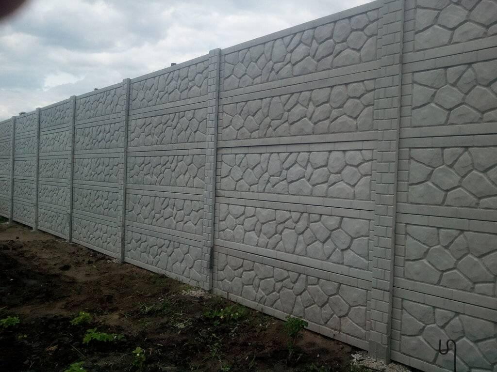Забор из бетонных панелей: цена, фото виды и технология производства