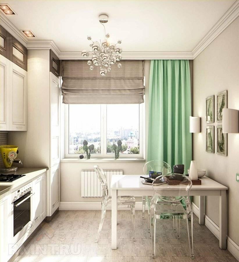 Дизайн и планировка кухни площадью 13 кв. м.