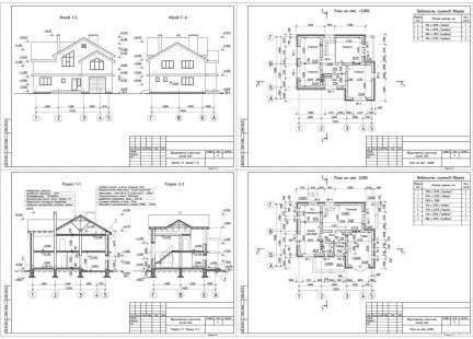 Планы домов и чертежи бесплатно