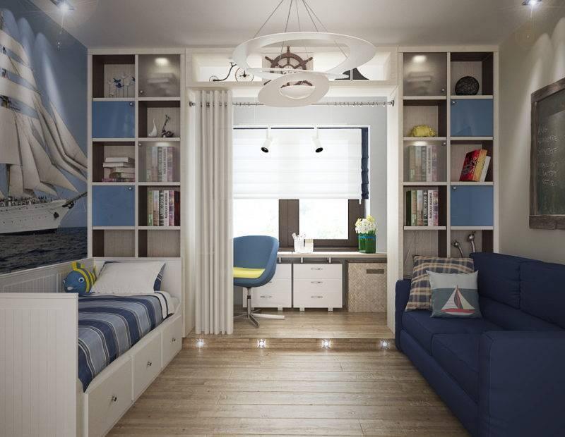 Детская комната для мальчика: выбор стиля и оформление интерьера