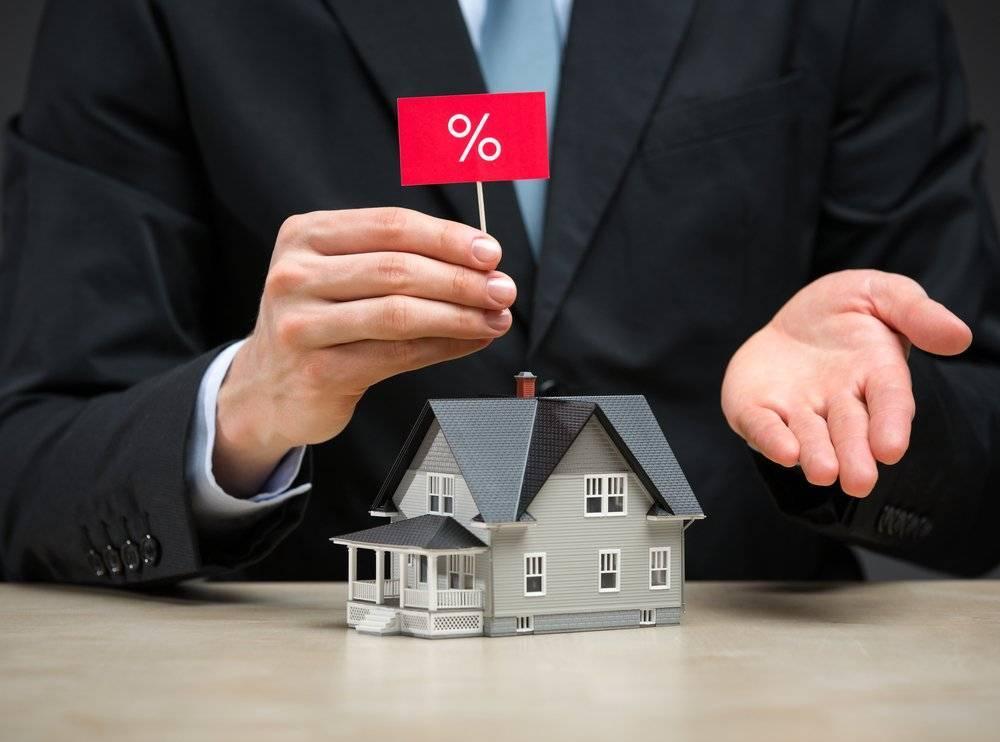 Дают ли ипотеку на покупку частного дома?