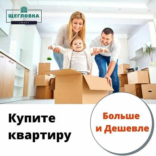 Можно ли взять ипотеку больше стоимости квартиры