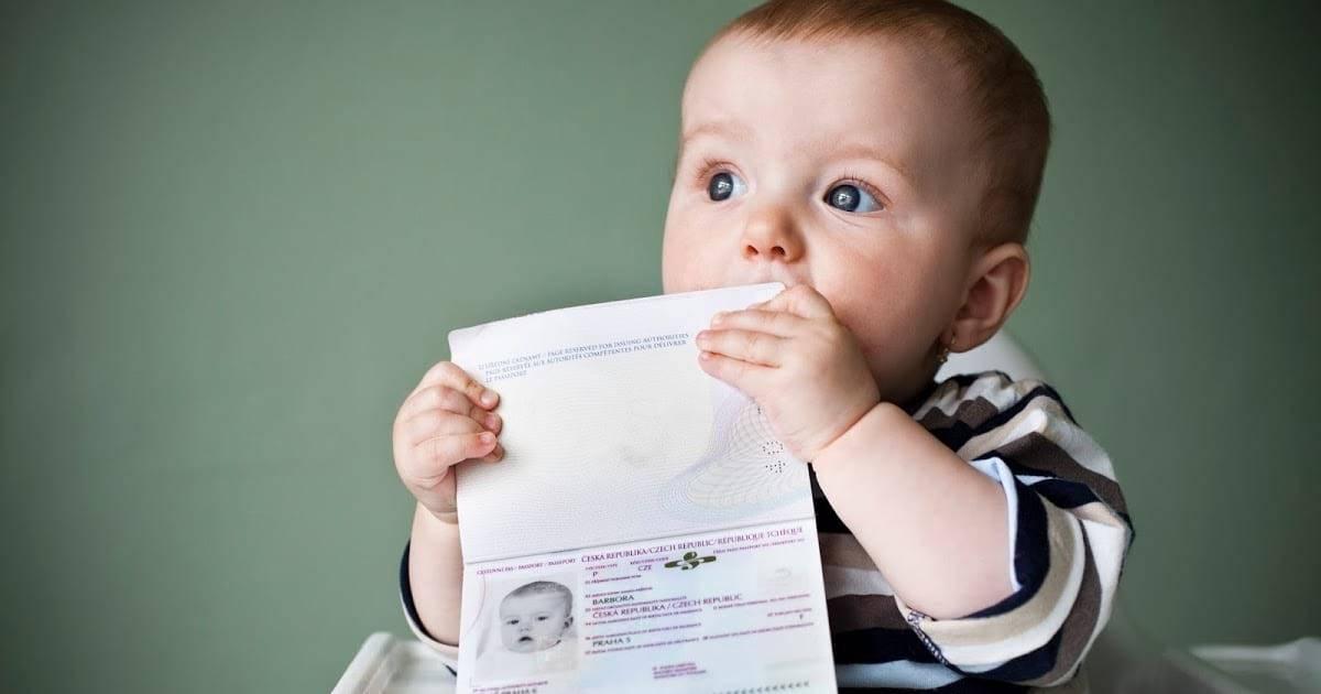 Порядок оформления прописки для ребенка