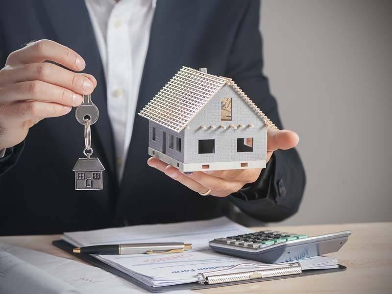 Как взять ипотеку на квартиру с чего начать и какие нужны документы?