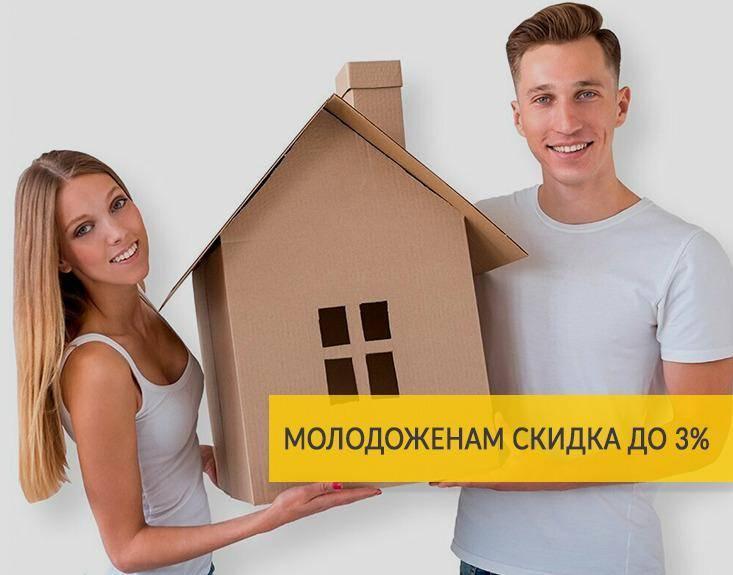 Как сэкономить при покупке квартиры в пике