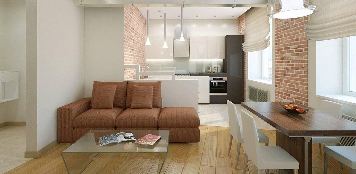 Дизайн кухни, совмещенной с гостиной, в «хрущевке»