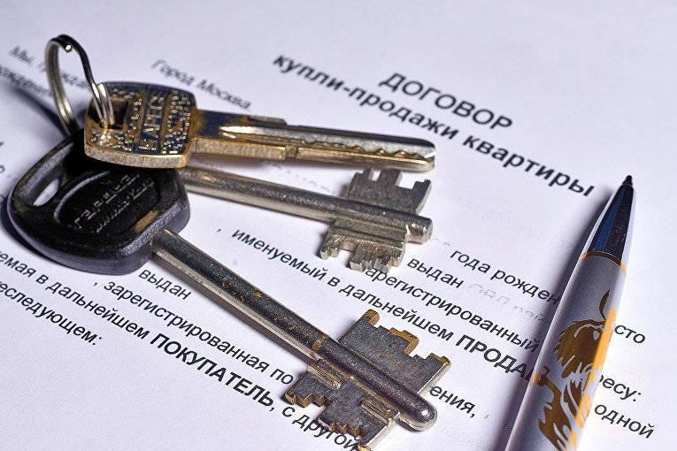 Закон о защите прав потребителей при покупке квартиры в новостройке