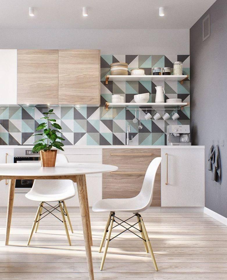 Современный дизайн кухни - фото 2021: современные идеи, модные новинки, стили, цвета