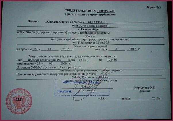 Проколёса24.ру