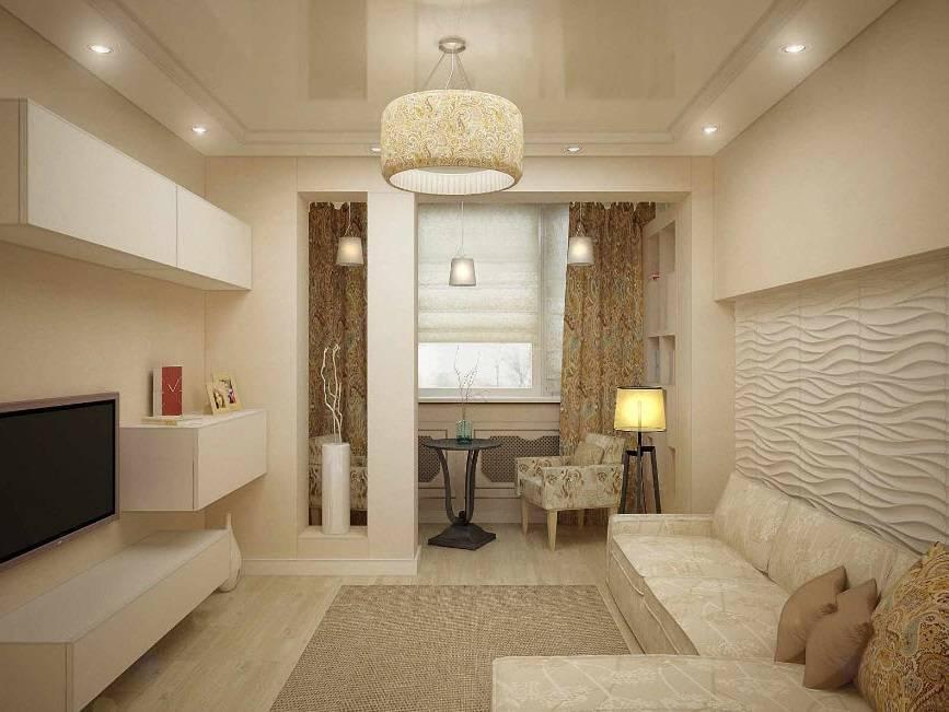 Гостиная 16 кв. м.: зонирование, дизайн и лучшие идеи украшения (85 фото) – строительный портал – strojka-gid.ru