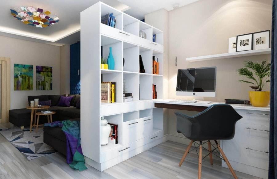Идеи для интерьера гостиной с рабочей зоной. гостиная с рабочим местом: правила зонирования пространства, особенности организации рабочего места, примеры оформления, советы дизайнеров, фото горка с компьютерным столом