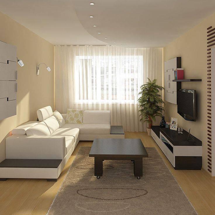 Дизайн гостиной в 16 кв. м: большие идеи в маленьких помещениях