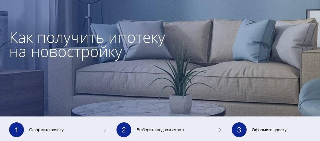 Как заработать на продаже квартиры купленной в новостройке - stevsky.ru - обзоры смартфонов, игры на андроид и на пк