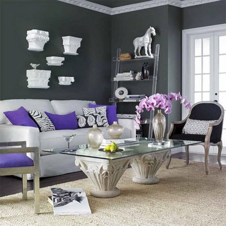 Cочетания серого цвета в интерьере (41 фото): сдержанное великолепие - happymodern.ru