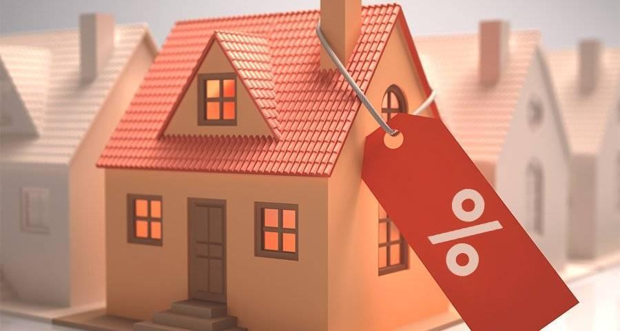 Требования к объекту недвижимости при ипотеке