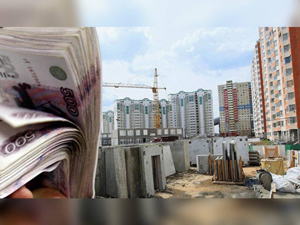 Недвижимость и ее перепродажа как идея для бизнеса