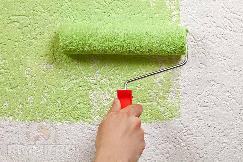 Покраска стен в комнате своими руками