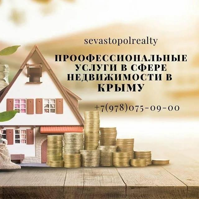 Как взять ипотеку на квартиру с чего начать и какие нужны документы? - недвижимость