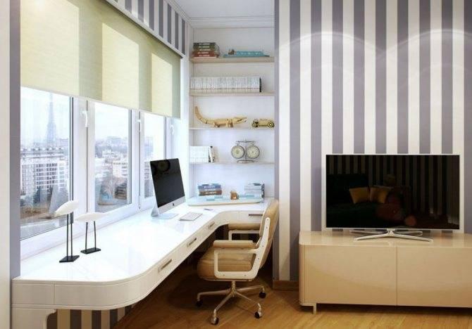 Стол-подоконник в детской (47 фото): встроенная столешница в комнате подростка