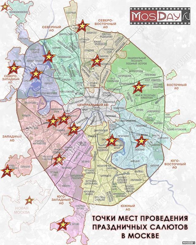 В каких районах москвы не нужно покупать жилье: советы экспертов   bankstoday
