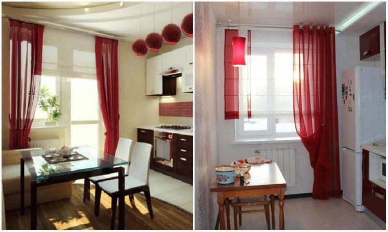 Шторы на кухню с балконной дверью: разновидности и критерии выбора