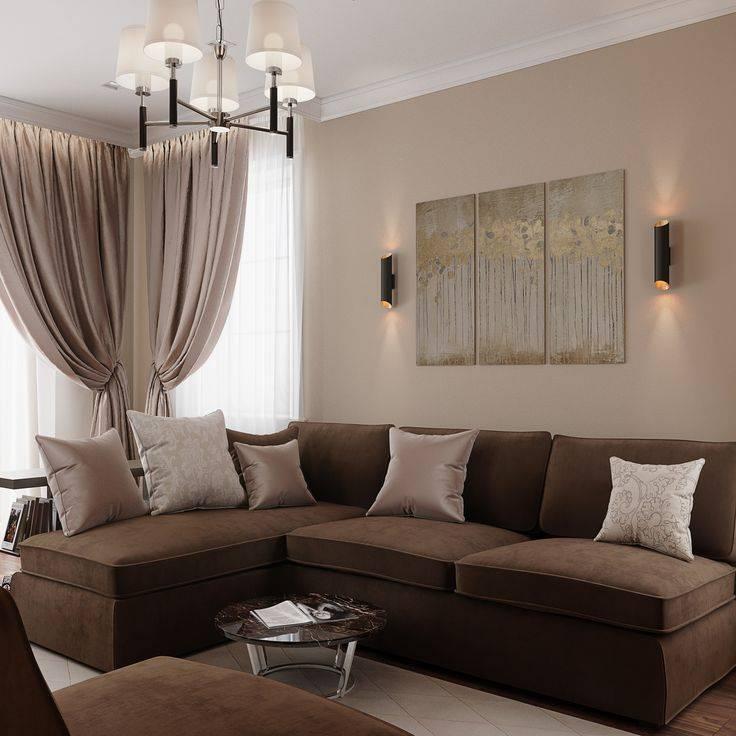 Интерьер гостиной в бежевых тонах: критерии подбора цветовых сочетаний для штор, мебели и текстиля, примеры + 70 фото