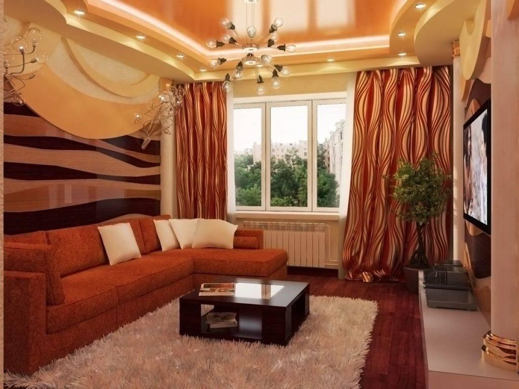 Дизайн зала в квартире (168 фото): нюансы оформления интерьера гостиных комнат. как оформить зал в обычной квартире красиво и просто?