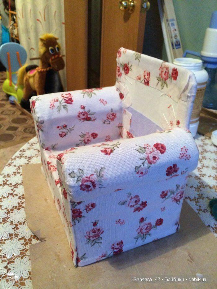 Мягкое кресло своими руками: изучаем фото, смотрим чертеж с размерами, подбираем материалы, чтобы сделать удобную сидушку для дома или дачи