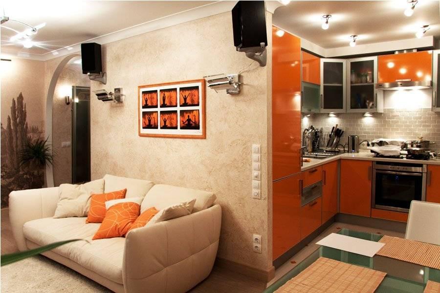 Дизайн совмещенной кухни и гостиной в хрущевке
