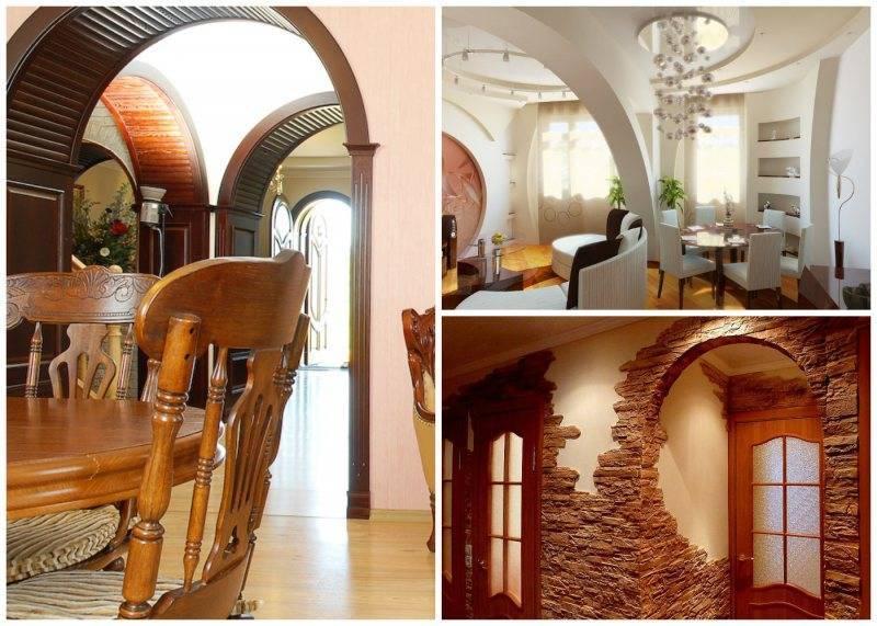 Арки из гипсокартона: фото, виды, формы, варианты отделки, дизайн межкомнатных арок