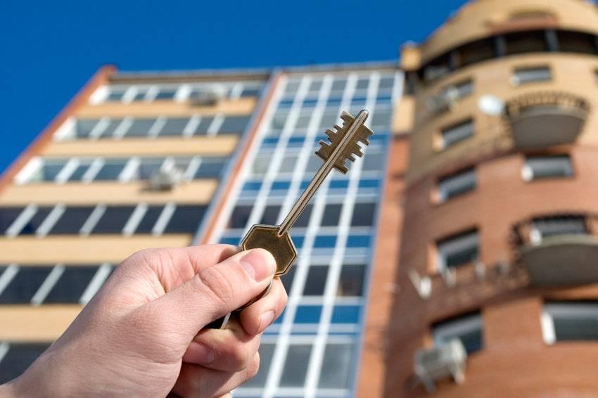 Что делать после подписания акта приема передачи квартиры в ипотеке