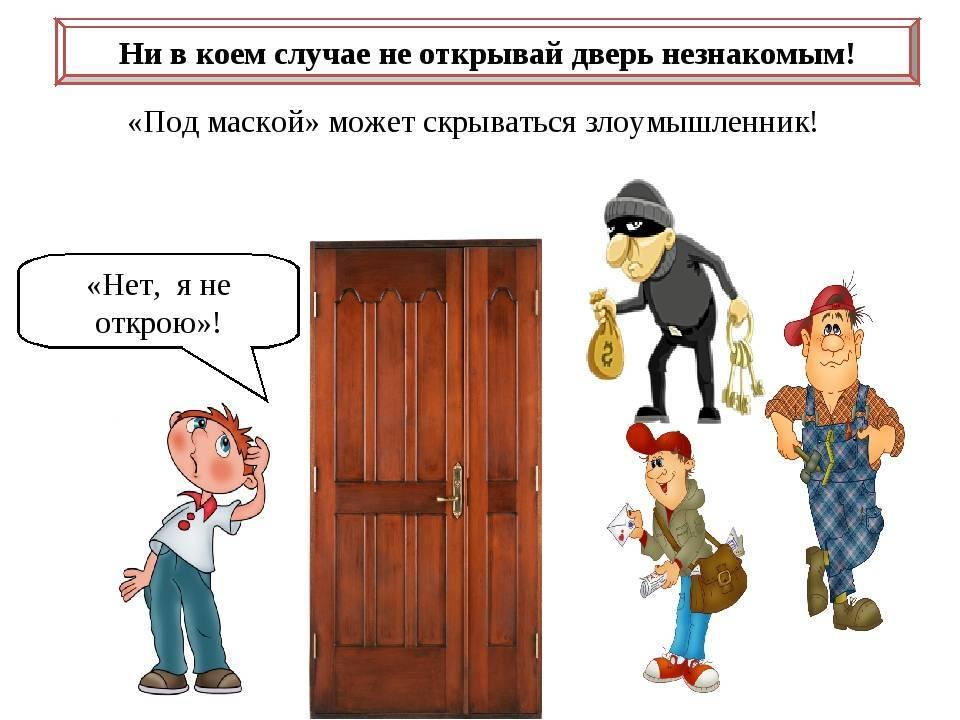 Окно из частного дома выходит во двор соседей, обязаны ли мы его забить по их требованию? - законодательство